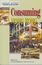 Consuming Hong Kong (Hong Kong Culture and Society)