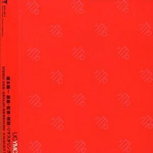 UC YMO [Ultimate Collection of Yellow Magic Orchestra] (通常盤)