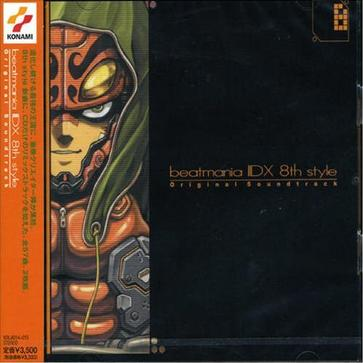 beatmania II DX 8th style Original Soundtrack