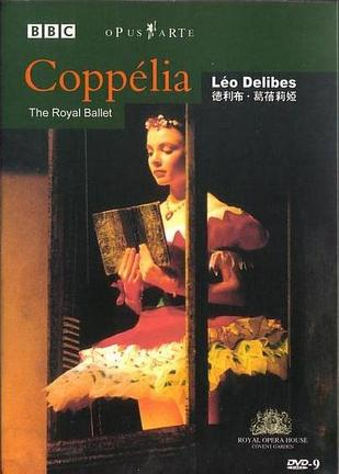 葛蓓莉娅Coppélia(DVD)