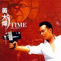 TIME 1894-2003