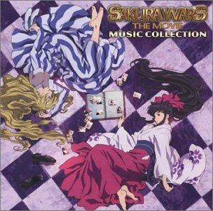 Sakura Wars, The Movie: Music Collection (Original Soundtrack)