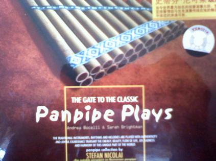 The Gate To The Classic-Panpipe Plays