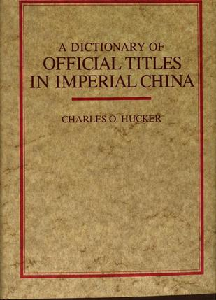 A Dictionary of Official Titles in Imperial China