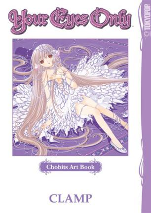 Chobits Art Book