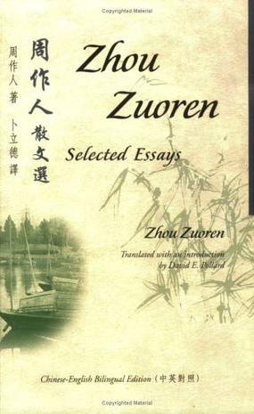 Selected Essays of Zhou Zuoren
