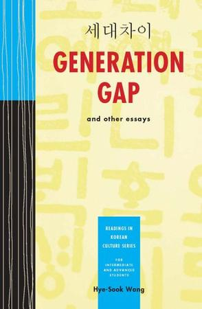 "essays on generation gap Generation gap: essay, article, paragraph, speech essay on generation gap ""a chasm, amorphously situated in time and space, that separates those who have grown up absurd from those who will, with luck, grow up absurd"" (generation gap)."