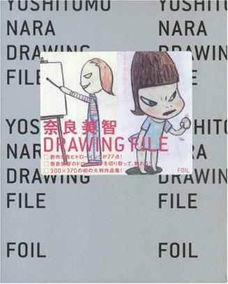Drawing File