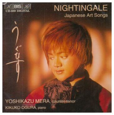 Nightingale, Japanese Art Songs