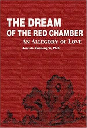 dream of the red chamber essay The mid-18th-century chinese novel dream of the red chamber (honglou meng 紅樓夢) has been the object of so much scholarly attention that its study on one scholar's interpretation and follows the novel's development section by section, and zhu 2003, which collects essays by a number of scholars.