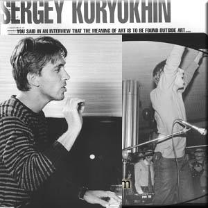 Divine Madness - Sergey Kuryokhin (4 CD Set)