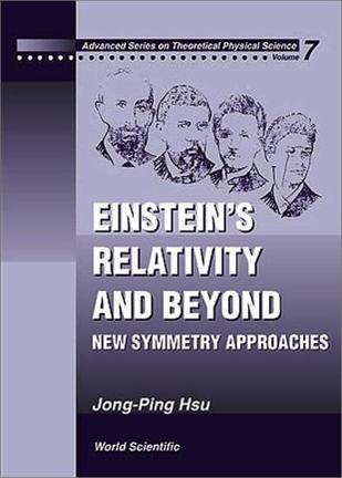Einstein's Relativity and Beyond