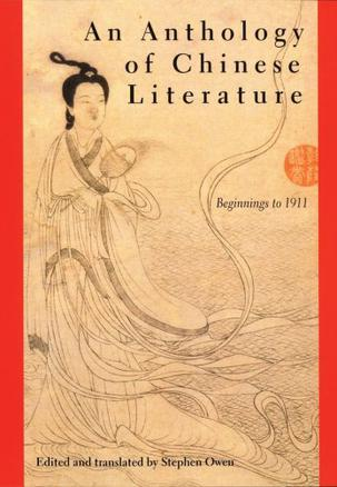An Anthology of Chinese Literature