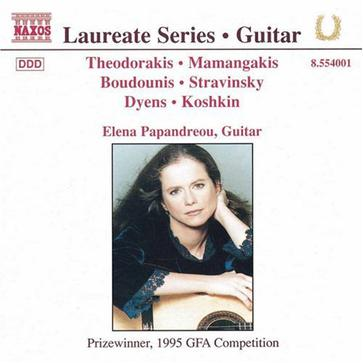 Elena Papandreou: Laureate Series Guitar