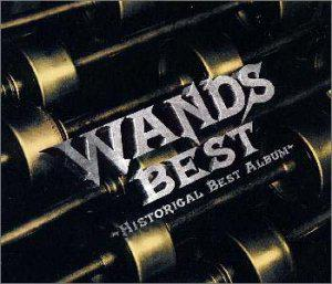 BEST~HISTRICAL BEST ALBUM