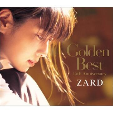 ZARD - Golden Best: 15th Anniversary