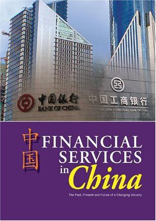 FINANCIAL SERVICES in China