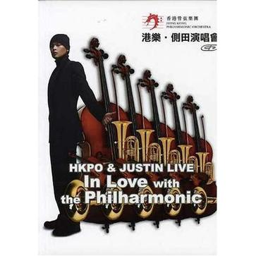 侧田x香港管弦乐团 In Love with the Philharmonic Concert Live