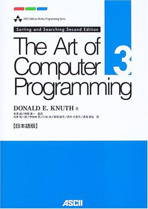 Computer Programming subject of arts