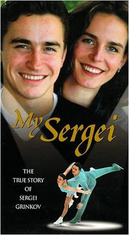 My Sergei (TV)