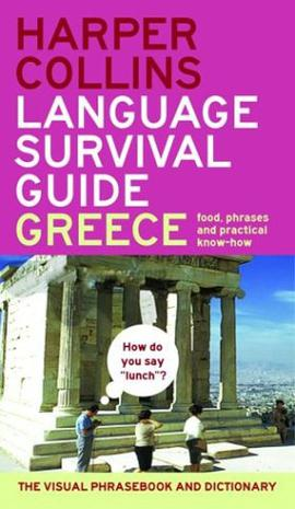 HarperCollins Language Survival Guide