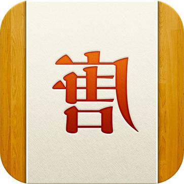 字节社 (iPhone&iPad) (iPhone)