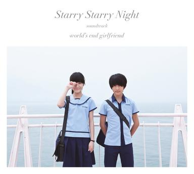 World's End Girlfriend - Starry Starry Night