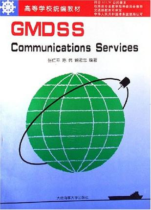 GMDSS Communications Services
