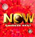 NOW CHINESE BEST