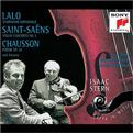 A Life In Music: Isaac Stern, Volume 8