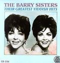 The Barry Sisters - Their Greatest Yiddish Hits