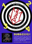 subs_Down
