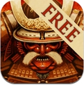 Total War Battles Free (iPhone / iPad)