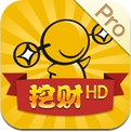 挖财记账理财 Pro (HD for iPad) (iPad)