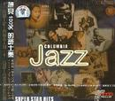 Columbia Jazz, Penguin Guide Hits