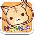 Skipping NYAN-P (iPhone / iPad)