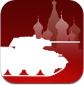 Drive on Moscow: War in the Snow (iPhone / iPad)