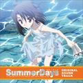 Summer Days~サマーデイズ~