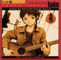 lain sound track~serial experiments
