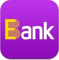 光大银行手机银行 (iPhone / iPad)