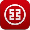 中国工商银行 (iPhone / iPad)