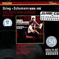 格里格/舒曼:钢琴协奏曲