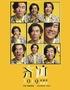 2019任贤齐【齐迹】演唱会—天津站