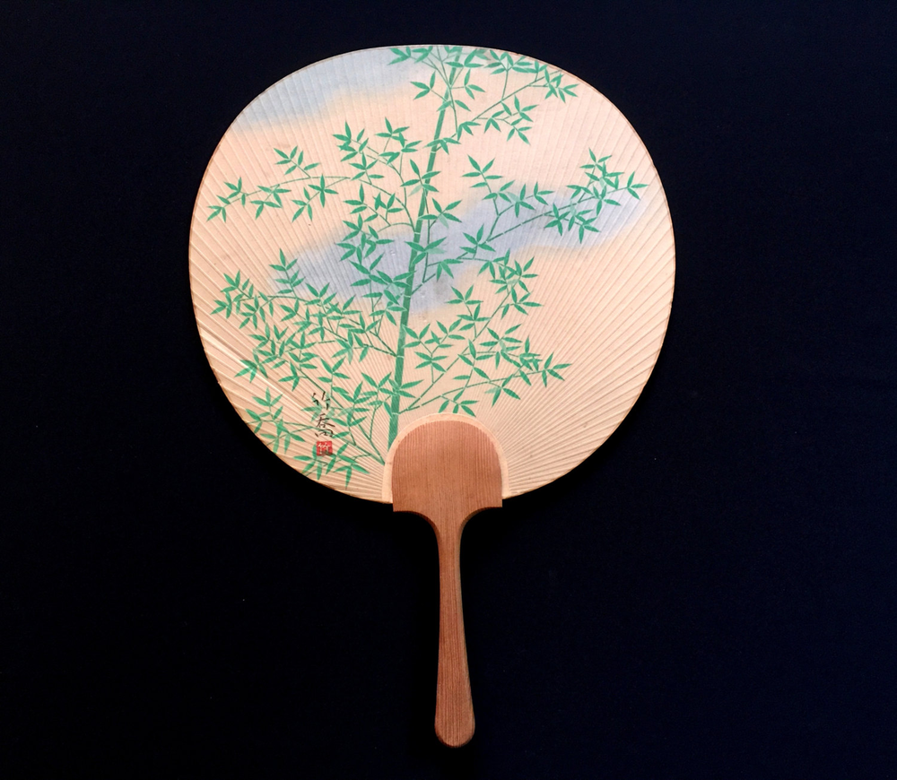 Japanese Paper Fan - Large Size Paddle Fan - Bamboo - Uchiwa - Vintage Paddle Fan - Very Large Size -的图片