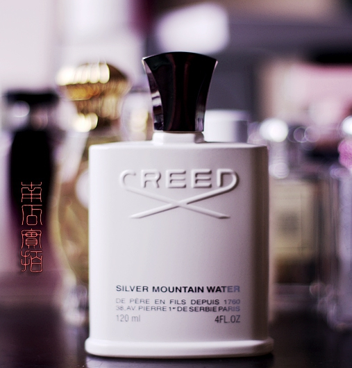 南瓜分装 Creed信仰Silver Mountain Water 银色山泉银山之水 1ml