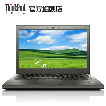 ThinkPad X240 X240 20AL-0020CD I5-4200U 4G 500G 蓝牙指纹