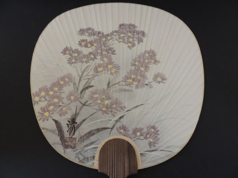 Vintage Uchiwa Japanese Paper and Wood Hand Fan Signed Paper Sleeve Rare的图片
