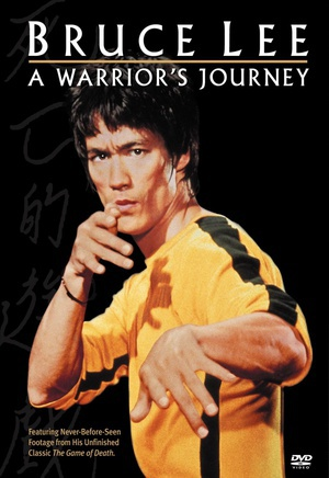 李小龙:勇士的旅程 Bruce Lee: A Warrior's Journey 2000