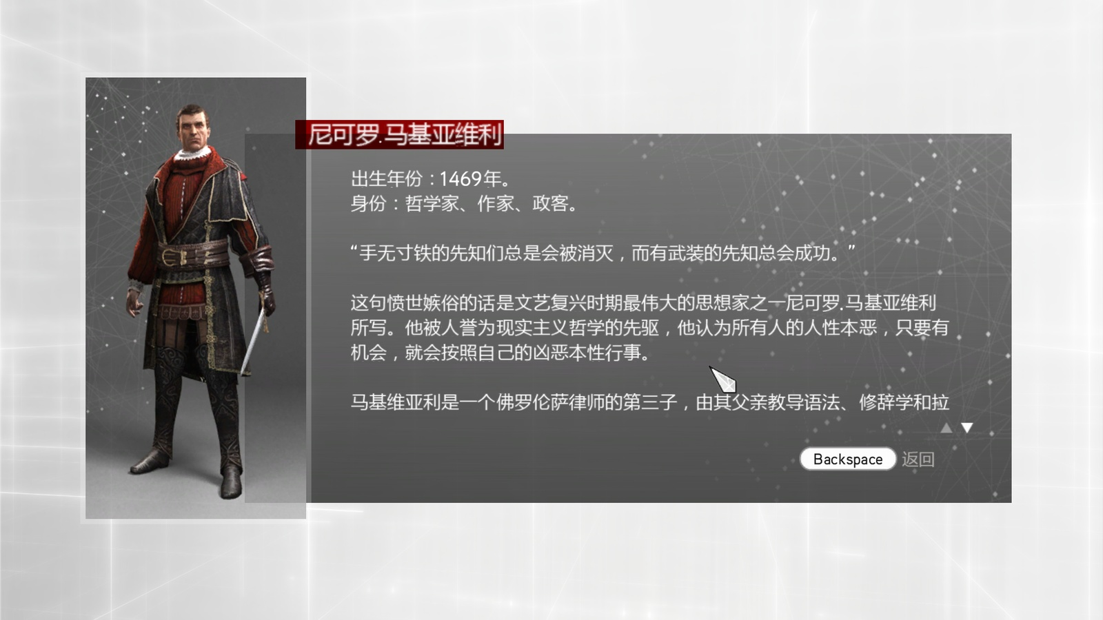 刺客信条:兄弟会 Assassin's Creed: Brotherhood游戏图片_2
