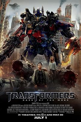 变形金刚3 Transformers: Dark of the Moon